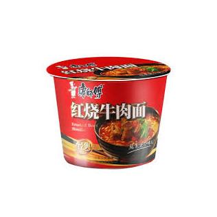 Tallarines instantáneos sabor agripicante 110g