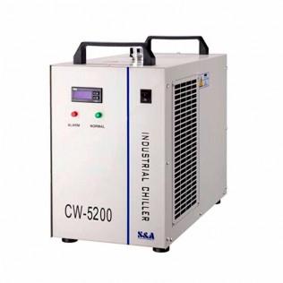 Refrigerador industrial chiller cw5000