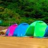 Tienda de playa tc-06 200 x 150 x 135 cm